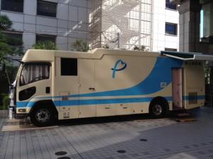 ギネ車(青??)-300x225.jpg